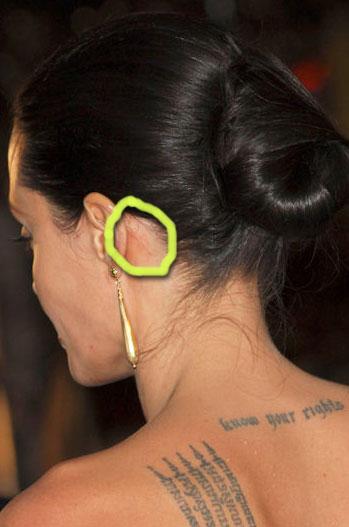 Cicatriz de Angelina Jolie